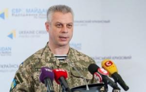 На Луганском и Мариупольском направлениях сохраняется перемирие - штаб