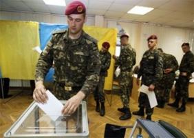 Пограничники на Херсонщине проголосовали первыми
