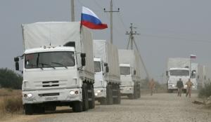 Сегодня на Донбасс прибыл очередной, 51-й российский гумконвой
