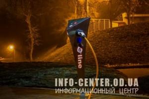 В Одессе появилась первая бесплатная электрозаправка