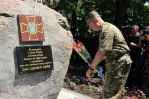 В Мариуполе открыли памятный знак бойцам, освободившим город от ДНР