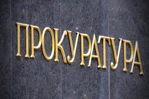 Прокуратура продлила срок содержания под стражей николаевских «сторонников Новороссии»