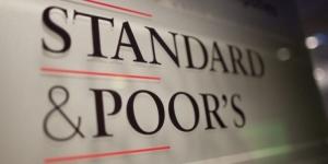 Кредитный рейтинг Украины снизился до «выборочного дефолта»