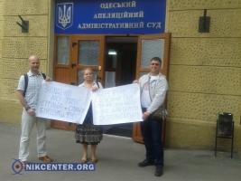 Николаевский лес «Маяк» по частям возвращают в собственность горожан