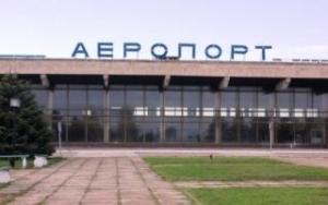 Херсонский аэропорт прошел международную сертификацию в Британии