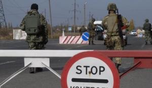 Российский телеканал сообщил о перестрелке в Крыму на границе с Херсонской областью