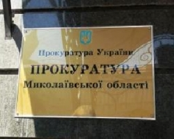На Николаевщине главу и депутата сельсовета оштрафовали за коррупцию