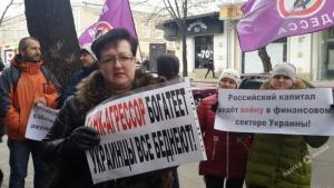Одесситы устроили акцию протеста под «Альфа-банком»