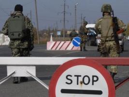 Боевики из гранатометов обстреляли контрольный пункт «Марьинка»