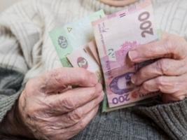 Кабмин пообещал поднять пенсию на 113 грн