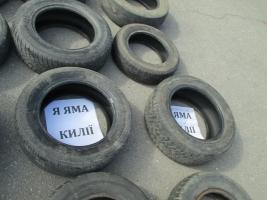 Одесскую ОГА обложили шинами в знак протеста