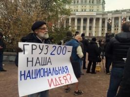 В Москве прошел антивоенный митинг