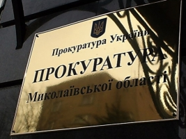 Николаевская прокуратура открыла дело на чиновников за ремонт интерната по завышенной цене