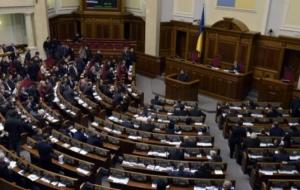 В ВР зарегистрировали проекты об отмене законов о полиции и реструктуризации валютных кредитов