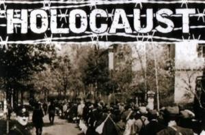 Британских учителей научат преподавать историю Холокоста