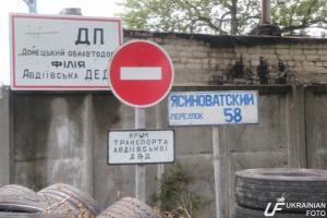 Несколько месяцев Авдеевка остается самой «горячей» точкой в зоне АТО. ФОТО