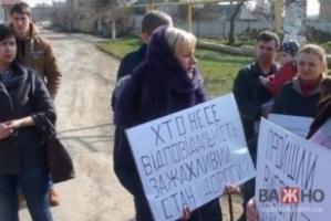 Жители Одесской области заблокировали дорогу, которую власти не хотят ремонтировать