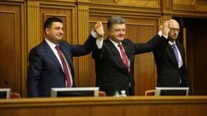 БПП выдвинула Гройсмана в премьер-министры - Бурбак