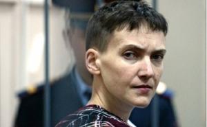 Российский суд напоследок оштрафовал Савченко за пересечение границы