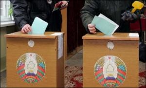 В Беларуси началось голосование на выборах президента