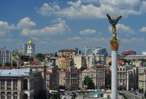 Киев назвали самой дешевой столицей в мире