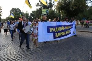 Одесситы устроили марш в поддержку традиционных ценностей