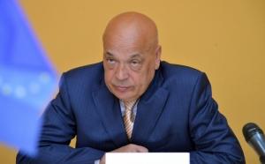 Ющенко и Ко получили взятку в 1 млрд. долларов за передачу власти Януковичу - Москаль