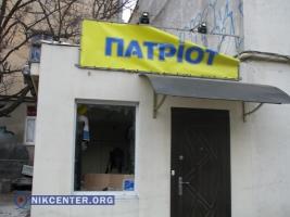 В Одессе совершили теракт на «Патриот»