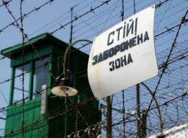 Херсонские тюремщики утверждают, что при голосовании в колониях на заключенных не давили