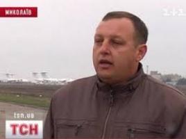 Бывшему и. о. директора международного аэропорта «Николаев»  за злоупотребление служебным положением дали условный срок