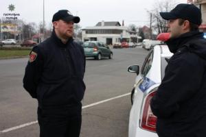 У одесской патрульной полиции появился новый начальник