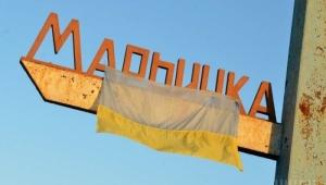 В Марьинки во время обстрелов получил ранения украинский пограничник
