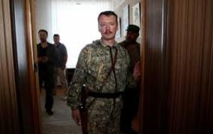 Стрелков взял ответственность за начало боевых действий на Донбассе