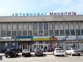Николаевские правоохранители задержали «минера» междугороднего автовокзала