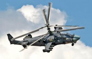 В небе над Грузией заметили российские военные самолеты