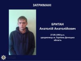 Полиция задержала боевиков «ДНР/ЛНР», занимавшихся разбоями по всей Украине