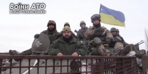 «Ждите, мы вернемся домой с победой!» - украинские военные из АТО поздравили женщин с 8 Марта