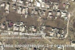 Беспилотник снял российские танки на линии разграничения (ВИДЕО)