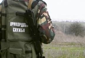 Сотрудники СБУ и пограничники не дали русскому наемнику пересечь государственные границы Украины