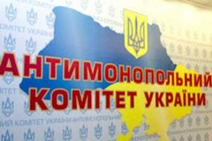 Антимонопольный комитет завел дело на Снигиревский горсовет