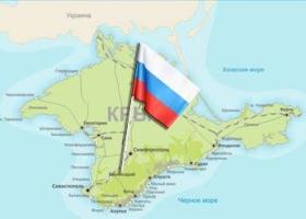 В России намерены выпустить банкноты в честь аннексии Крыма