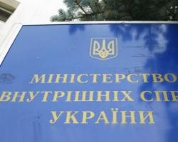 МВД пообещало задержать «выборы» в самопровозглашенных ДНР и ЛНР