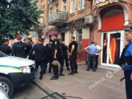 В Одессе разгромили наркоточку