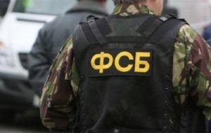 На въезде в Крым ФСБ задержала гражданина Украины