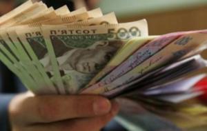 Средняя зарплата в Николаевской области превышает 4 тыс. грн. - Госстат
