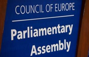 Мониторинговая комиссия ПАСЕ приедет в Украину