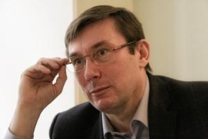 Луценко заявил о причастности экс-министра экологии Злочевского к новой «газовой схеме»