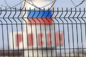 Российские пограничники отказываются пропускать турецкие грузовики
