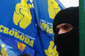 Одесские представители «Свободы» сообщили о нападении