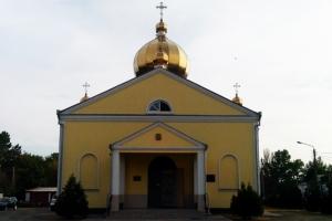 На Николаевщине задержали мужчину, который посягнул на святое